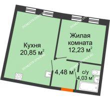 1 комнатная квартира 41,67 м² в ЖК Ватсон, дом № 3А - планировка