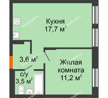 1 комнатная квартира 36 м² в ЖК Андерсен парк, дом ГП-2 - планировка