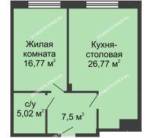1 комнатная квартира 56,16 м² в ЖК TRINITY (Тринити), дом № 1 - планировка