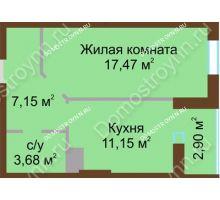 1 комнатная квартира 42,35 м² в ЖК Красная поляна, дом № 8