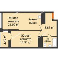 2 комнатная квартира 50,58 м² в ЖК Столичный, дом корпус А, блок-секция 1,2,3 - планировка