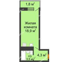 Студия 28,5 м² в Фруктовый квартал Абрикосово, дом Литер 3 - планировка