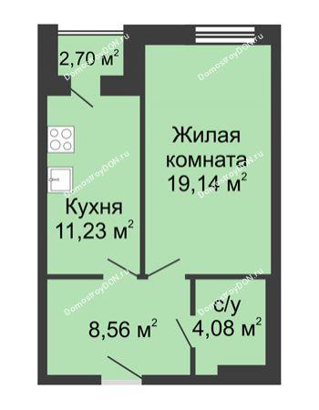 1 комнатная квартира 45,34 м² - ЖК Вдохновение