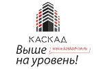 ООО «Каскад СЗ»