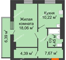 1 комнатная квартира 46,71 м² - ЖК Семейный