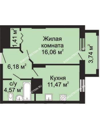 1 комнатная квартира 41,56 м² - ЖК Гелиос