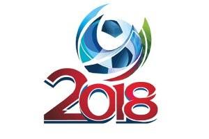 Гостиницы к Чемпионату мира по футболу 2018 года - фото 1