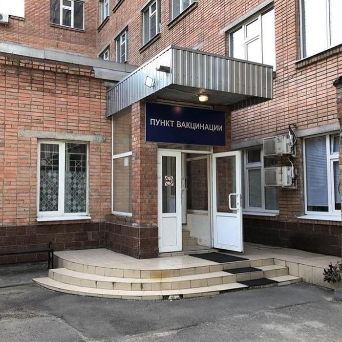Круглосуточный пункт вакцинации против COVID-19 заработал на базе больницы №20 в Ростове-на-Дону