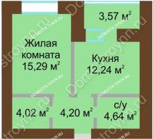 1 комнатная квартира 42,175 м² в ЖК Солнечный город, дом на участке № 214
