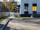 ЖК Каскад на Ленина - ход строительства, фото 142, Октябрь 2020