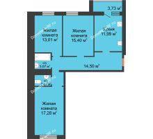 3 комнатная квартира 81,05 м² в ЖК Новая Самара, дом № 44 - планировка