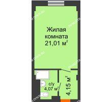 Студия 29,23 м², Апарт-Отель Гордеевка - планировка