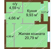 1 комнатная квартира 46,12 м², ЖК Грани - планировка