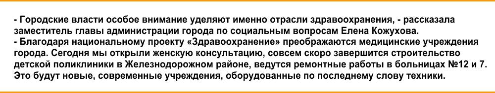 В Ростове после капремонта открылась женская консультация - фото 2