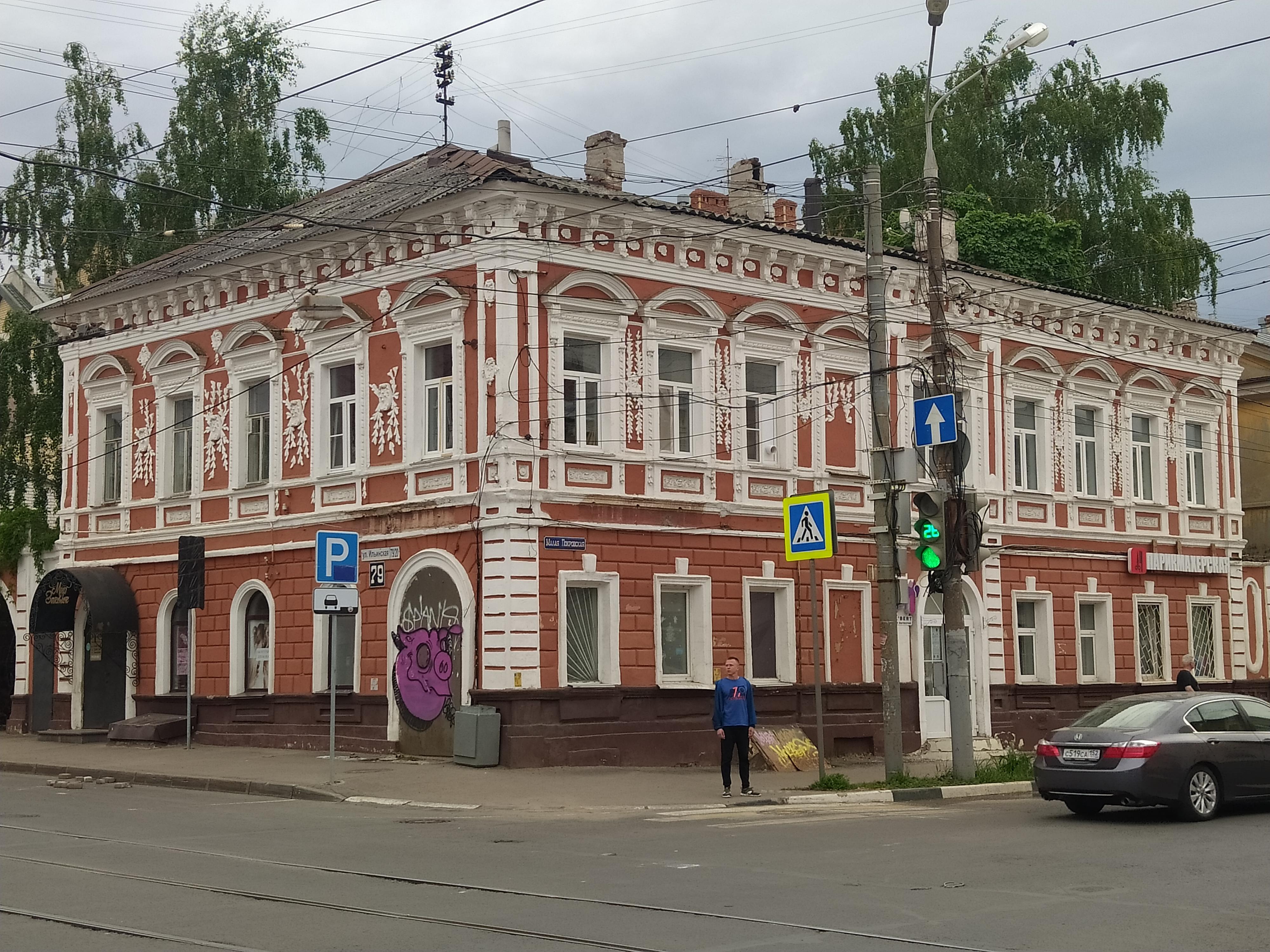 Ильинка 800: Реставрация, реновация и бесшумные трамваи - фото 1