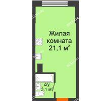 Студия 24,2 м² в ЖК Подкова на Родионова, дом № 2 - планировка