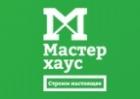 ООО «Юг-Девелопмент» (ГК «МастерХаус»)