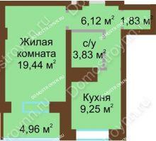 1 комнатная квартира 45,44 м² - ЖК Подкова Приокская