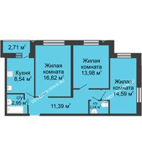 3 комнатная квартира 71,67 м², ЖК Волжский-Берег - планировка