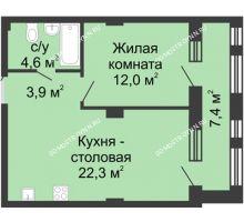 1 комнатная квартира 46,5 м² в ЖК Планетарий, дом № 7 - планировка