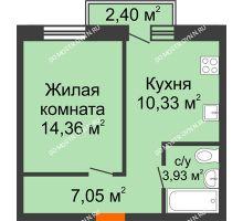 1 комнатная квартира 36,39 м² в ЖК Лайм, дом № 1, Вторая очередь - планировка