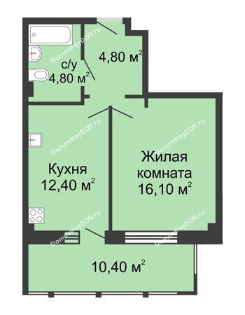 1 комнатная квартира 48,5 м² в ЖК Мега, дом № 2
