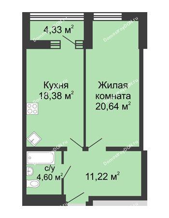 1 комнатная квартира 57 м² - ЖК Бристоль